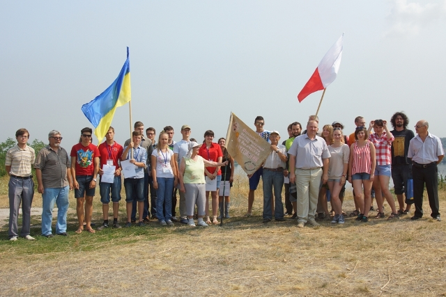 The First International Ukrainian-Polish archaeological expedition