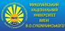 МНУ ім. В.О.Сухомлинського