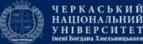 ЧНУ ім. Богдана Хмельницького