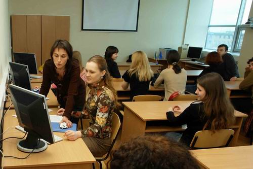 Educational Process at the Faculty of Social sciences and International relations